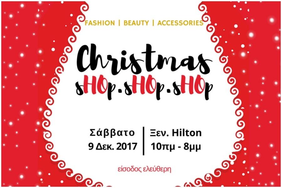 c7de12f7623 Christmas sHOp.sHOp.sHOp - Το πιο πολυθεματικό χριστουγεννιάτικο ...