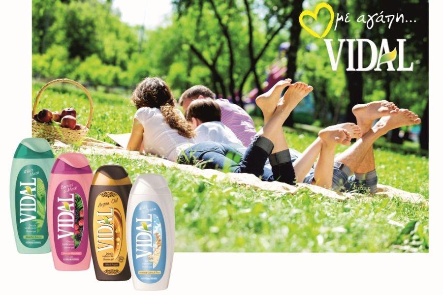 Τα Vidal έφεραν την άνοιξη - 10 τρόποι να την απολαύσετε στο μάξιμουμ!